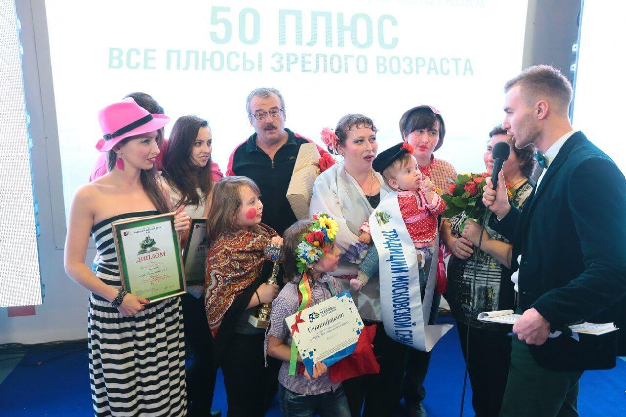 Фестиваль «Московская Супербабушка».