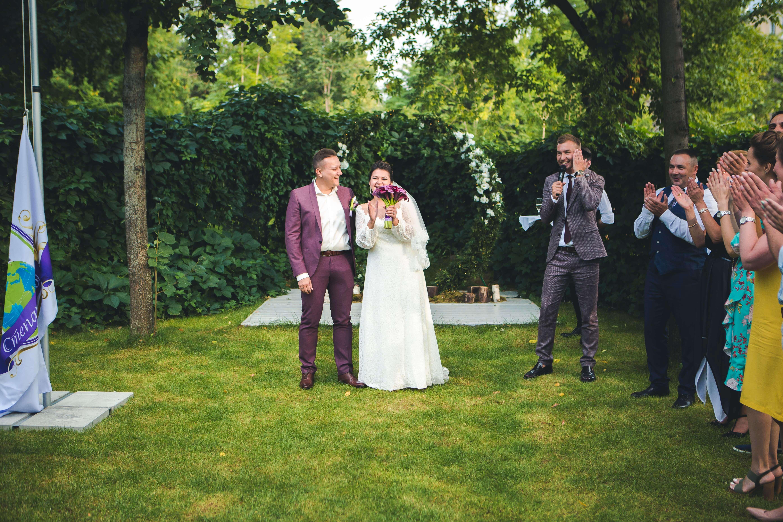 Свадьба Михаила и Юлии