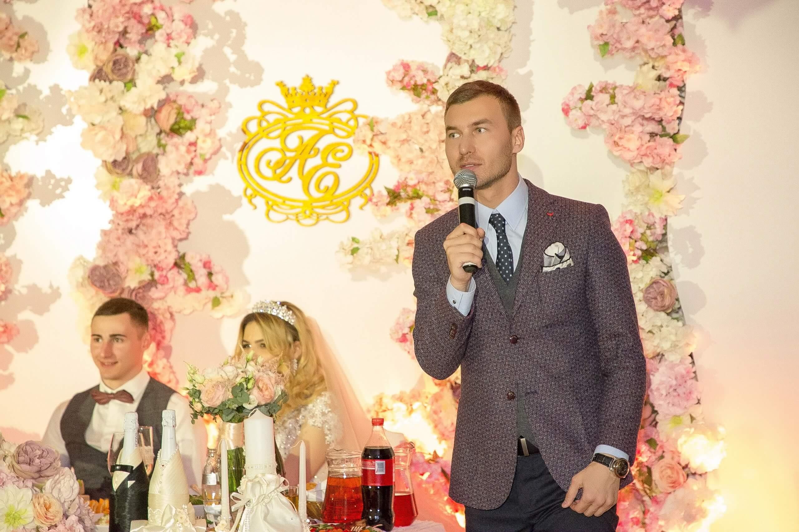 Свадьба Алексея и Екатерины