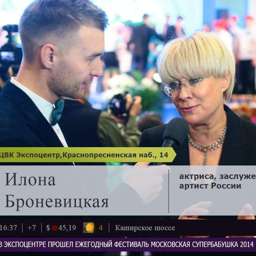 Корреспондент главного московского телеканала – Москва 24
