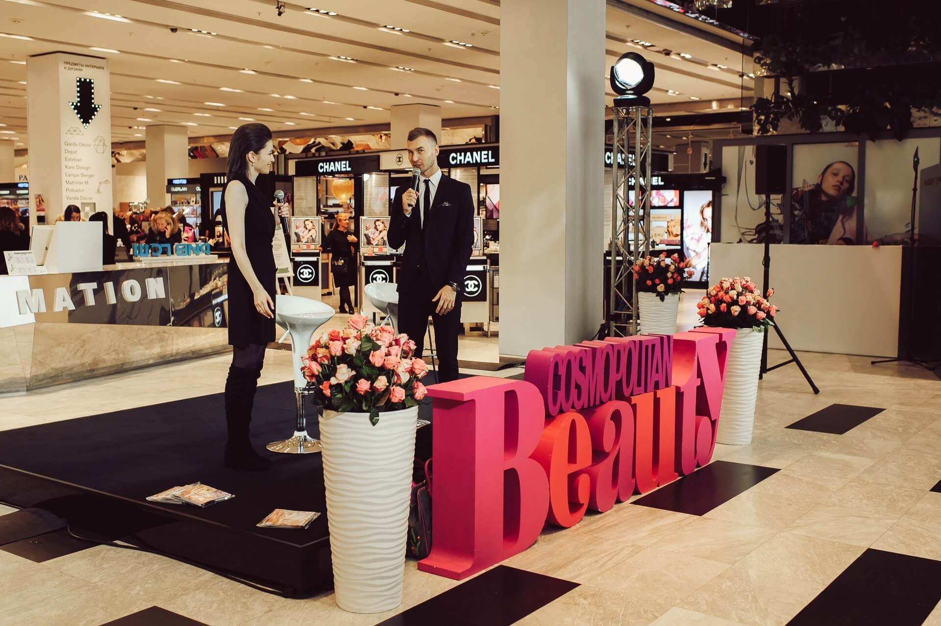 Cosmopolitan Beauty Day  в ТЦ Цветной.