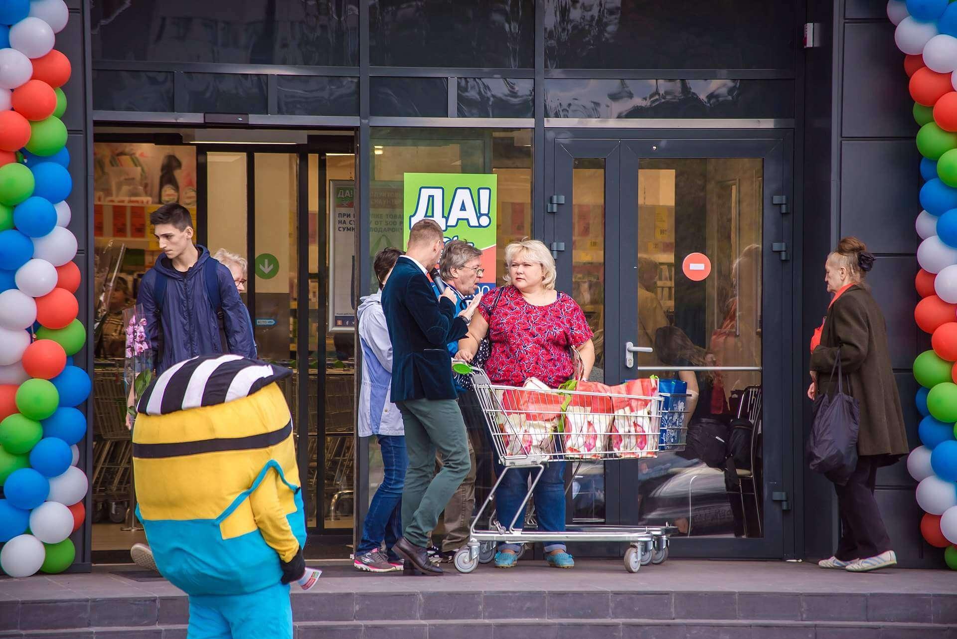 Открытия продовольственных магазинов «ДА!» и «Я любимый»