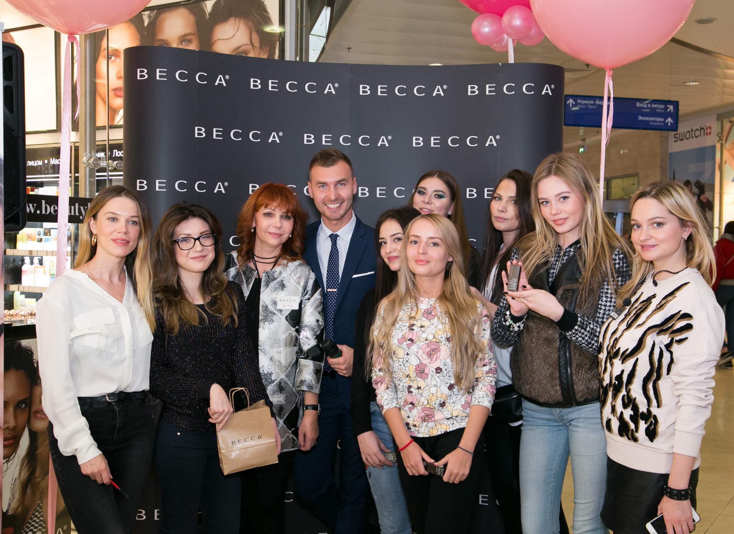 Клиентский день Becca