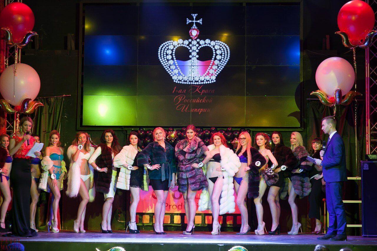 Конкурс красоты «Краса Российской Империи 2015» в «Москва Hall».