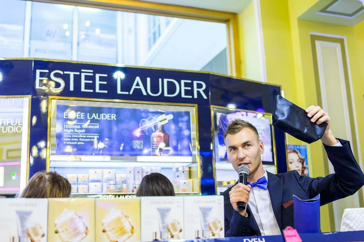Клиентский день Estee Lauder